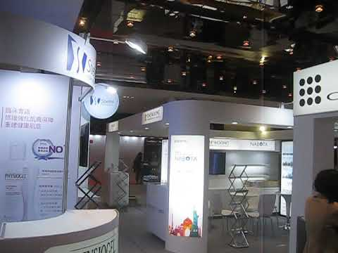 YOHO EXPO Taiwan Exhibition Booth Builder,Taipei Tradeshow S