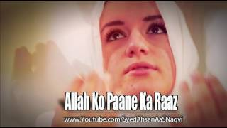 Allah Ko Paane Ka Raaz - Silent Message - Narrated By Syed Ahsan AaS
