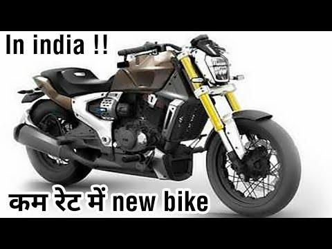 Tvs bike 2019 image