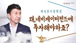 [트루프램프] 대한민국…