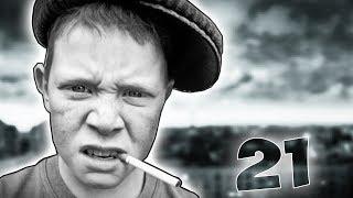 КАК БРОСИТЬ ВРЕДНУЮ ПРИВЫЧКУ?! ТЕОРИЯ 21 ДНЯ!