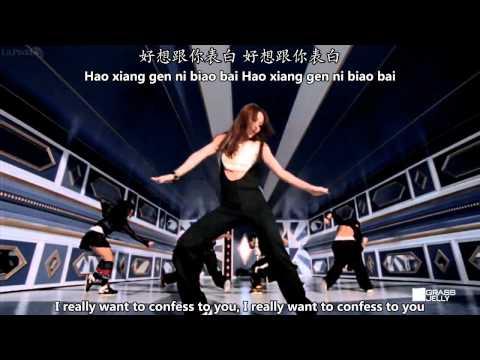蕭亞軒 Elva Hsiao - 表白 Confession MV [English subs + Pinyin + Chinese]
