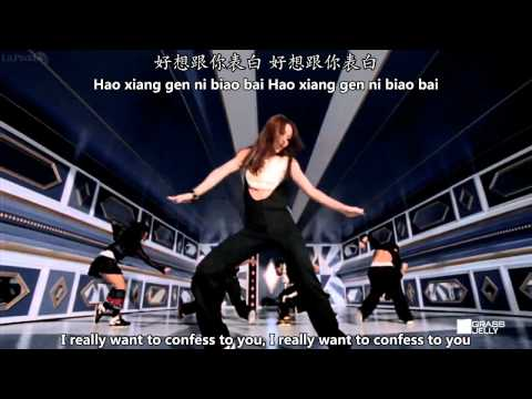 蕭亞軒 Elva Hsiao - 表白 Confession MV [English subs + Pinyin + Chinese]