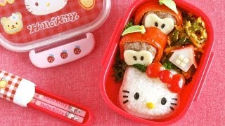 Hello Kitty Bento Lunch Box (Kyaraben) キティちゃん弁当 (キャラ弁) - OCHIKERON - CREATE EAT HAPPY