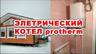 """Отопление на электрокотле """"Протерм"""" (Protherm)"""