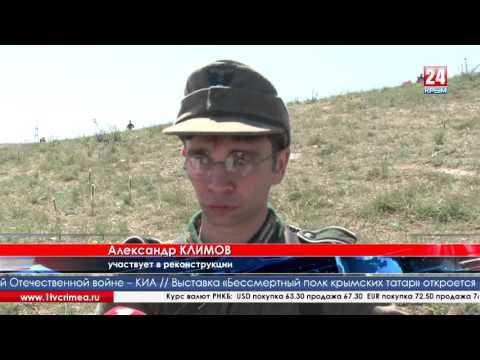 В Балаклаве почтили память бойцов 89й армянской стрелковой дивизии