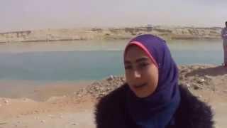شاهد ماذا قالت طالبة بتجارة الاسماعيلية من قلب قناة السويس الجديدة