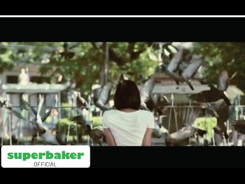 บางครั้งคนเราต้องร้องไห้ -Superbaker Official Music Video