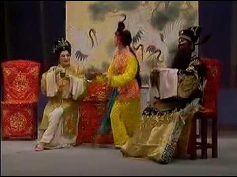 "潮剧""包公赔情"" Chaoju ""Bao Gong Pei Qing"""