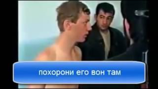 Чеченец вёл себя достойно (Вежливый прием соседских БРАТЬЕВ или неБРАТЬЕВ 1999 г)