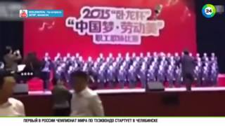 Провальный номер.  Хор из 80 человек во время концерта рухнул под сцену