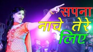Sapna choudhary Hot Romantic Song | Latest Haryanvi Song 2018 | Whatsapp Status Video | Hot Dance