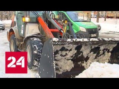 Снег в Москве расчищали 11 тысяч единиц спецтехники