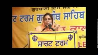 Lecture on Women Empowerment in Gurbani by Ms. Bhawna Malik (Part One)