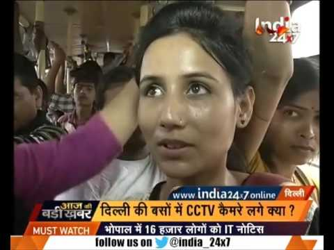 Security measures in Delhi towards women safety and security