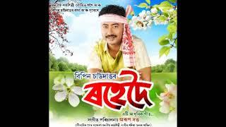 Rohedoi oi by Bipin Chawdang | new assamese song of Bipin Chawdang of 2019