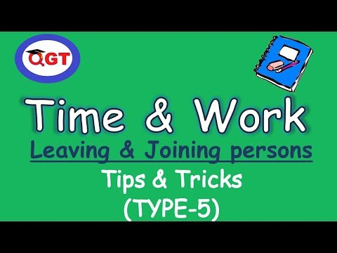 Time and Work Fast-Track (Leaving & Joining) |Type 5|  Maths Tips and Tricks for Exams[in HINDI]