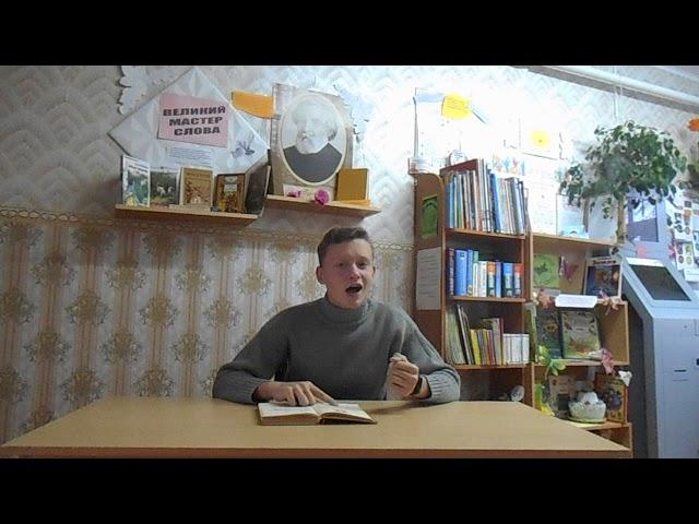 Изображение предпросмотра прочтения – ДаниилБолдырев читает отрывок изпроизведения «Отцы и дети» И.С.Тургенева