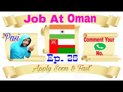 New Job At Oman For freshers any one can apply, Best Job Recruiting Agency In India 14/02/2017