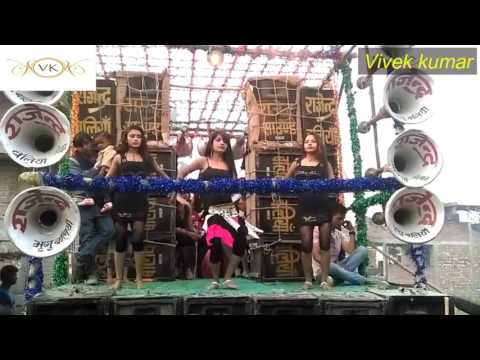 Poye Poye पोय पोय Hot New Arkestra Songs Full Hd 2017  PREM Chourasiya