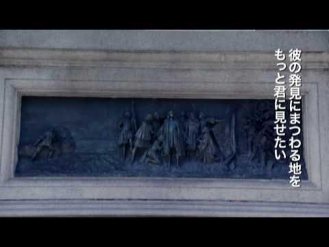 映画『コロンブス 永遠の海』予告編