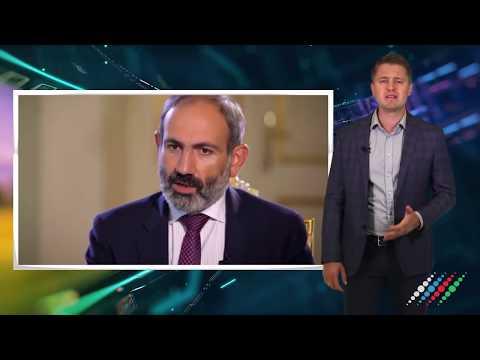 Армения объявила войну
