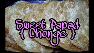 Sweet Papad    Moharam Special Recipe    Chonge Recipe    Simple And Quick Recipe