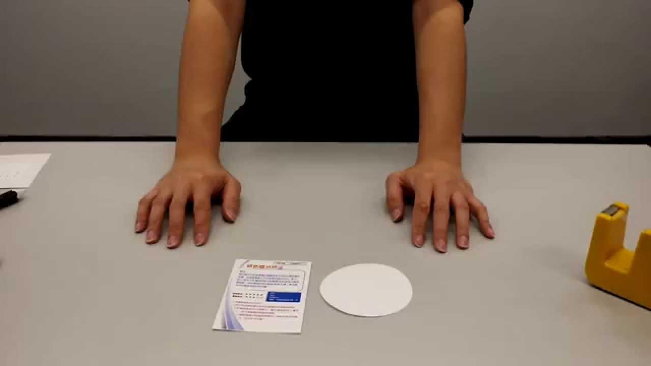 紙色層分析法 - 顏色墨水中的各個構成物都具有不同的化學結構和性質,與酒精會產生不同程度的相互作用 ...