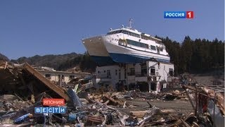 Цунами в Японии. Месяц спустя / Tsunami in Japan. One month later