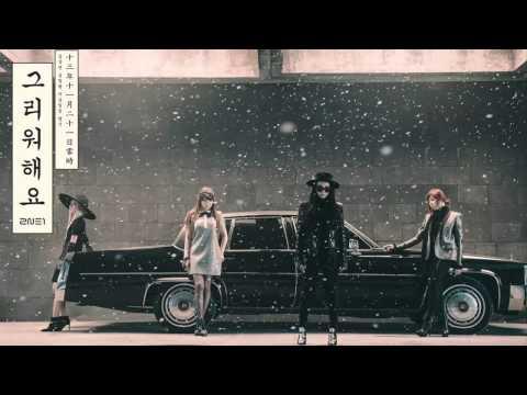 G, Big Bang- music playlist