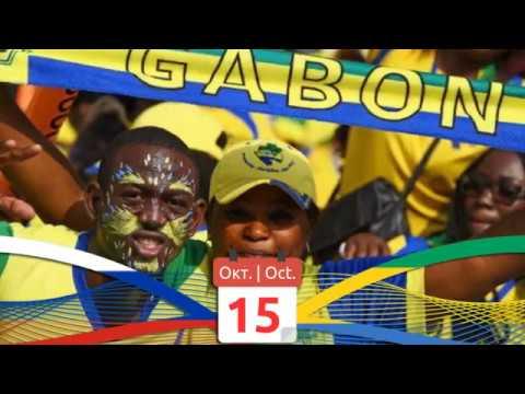 Россия - Габон'44 🇷🇺🇬🇦 Russia - Gabon'44