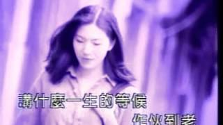 謝金燕 苦酒落喉 KTV Kho'-chiu Lo-au