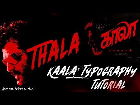 #Kaala Typography Tutorial   Thala Version   Photoshop CC,CS6