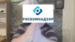Роскомнадзор и МАША БАБКО