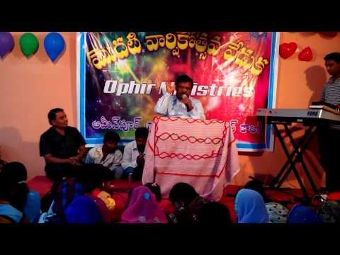 ranjith ophir/song