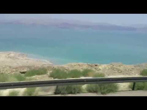 Dead Sea in Israel Jerusalem is quite gone to by individuals worldwide.