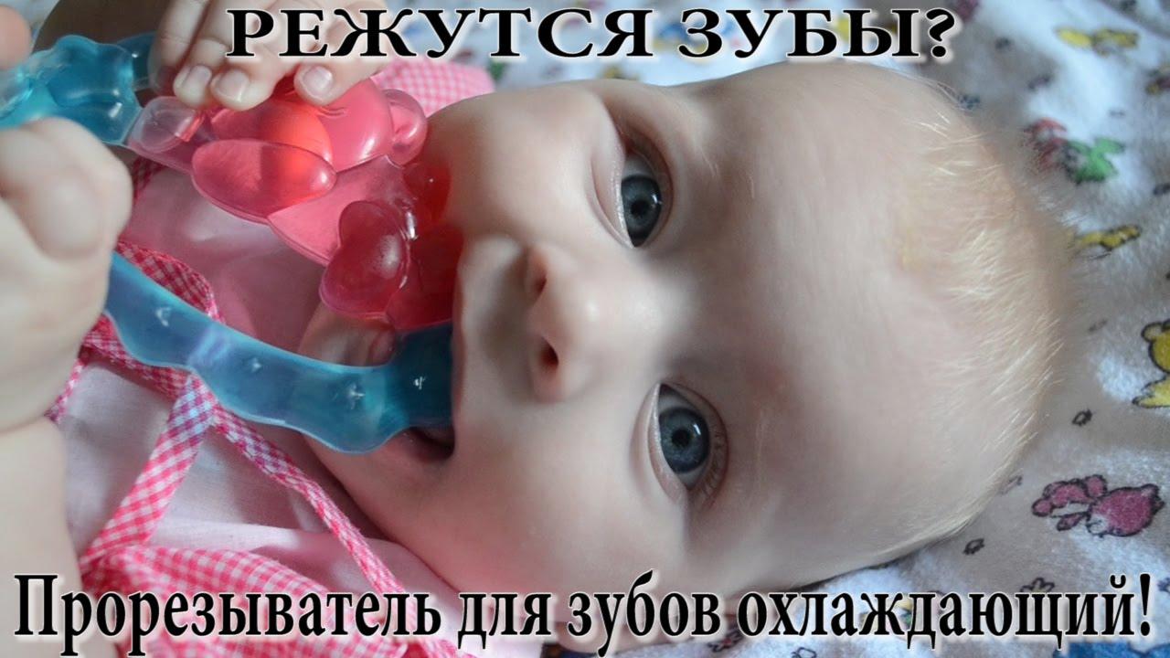 У ребенка чешутся десна фото