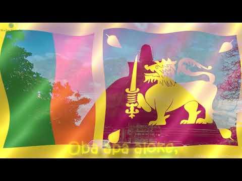 "The National anthem of The Democratic Socialist Republic of Sri Lanka ""ශ්රී ලංකා මාතා"" (HD version)"