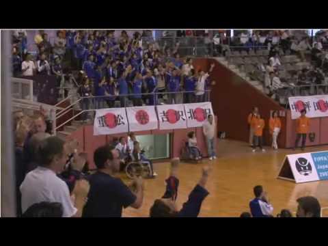 powerchair football Screen Stream