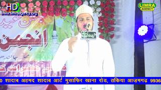 Helal Tandvi Part 2 29 April 2017 Azamghar HD India 2017 Video