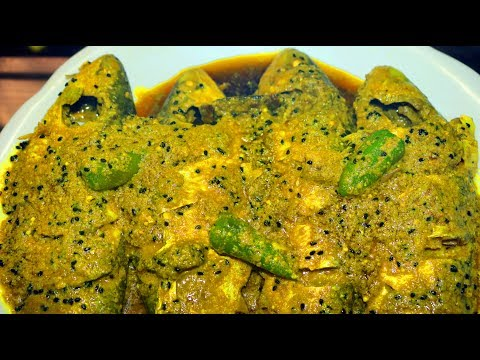 Sorse Ilish / Hilsa Fish In Spicy Mustard Gravy) / Bengali Mustard Fish