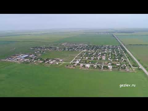 с. Внуково, Черноморский р-н, Крым, земли сельхозназначения и дома, вид с высоты птичьего полета.