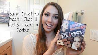 Review: Smashbox Master Class III - Color & Contour Palette Thumbnail