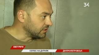 Сантехник обманывал жителей(, 2016-05-23T18:49:50.000Z)