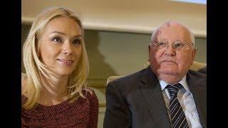 НЕ УПАДИТЕ! Как сейчас живет старшая внучка генсека Горбачева