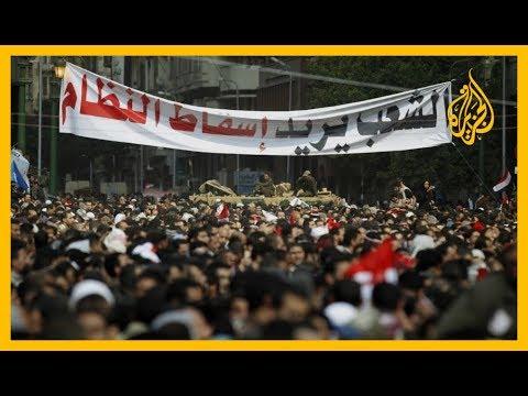 ????  ذكرى ثورة 25 يناير.. محاولات لاستعادة مسارها وكسر جدار الخوف  - نشر قبل 4 ساعة