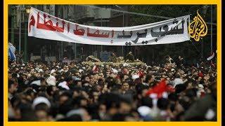 🇪🇬  ذكرى ثورة 25 يناير.. محاولات لاستعادة مسارها وكسر جدار الخوف