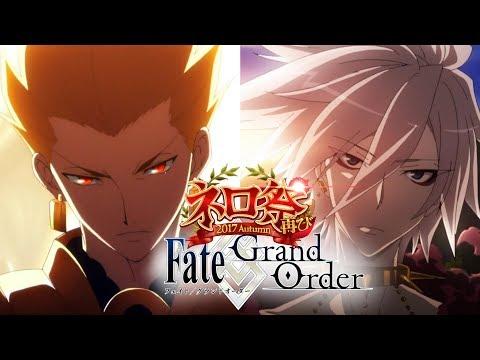 Fate/Grand Order: Nerofest 2017 Gilgamesh Battle