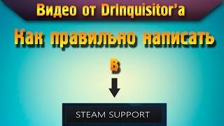 КОД АКТИВАЦИИ ДЛЯ TRIDEF 3D смотреть видео онлайн - Tubecast ru