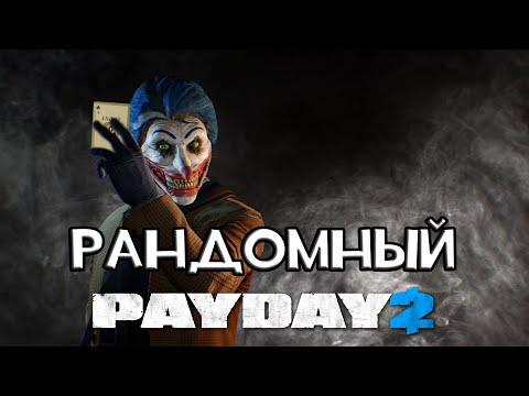 Видео Игры казино бесплатно и регистрации